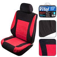 Набор чехлов Vitol Velur полный комплект 6 единиц красный