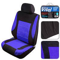 Набор чехлов Vitol Velur полный комплект 6 единиц синий