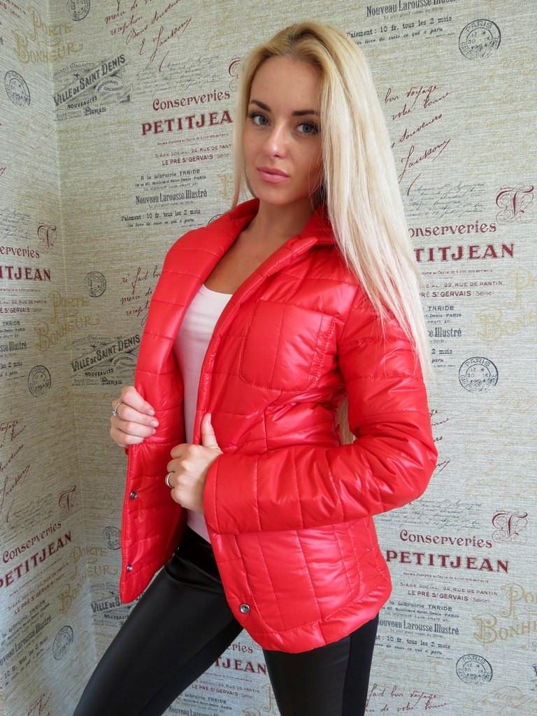 Женская стеганая курточка на осень