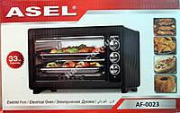 Духовка электрическая ASEL AF-0023 (33 л), фото 1