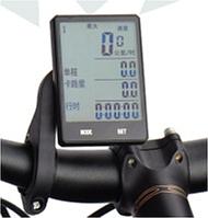Проводной велосипедный компьютер MB-005