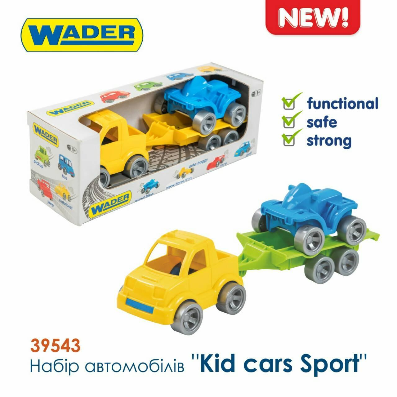"Набор авто ""Kid cars Sport"" (пикап+квадроцикл), 3 элемента, Wader, 39543"