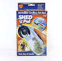 Стрижка для собак SHED PAL - PET CARE
