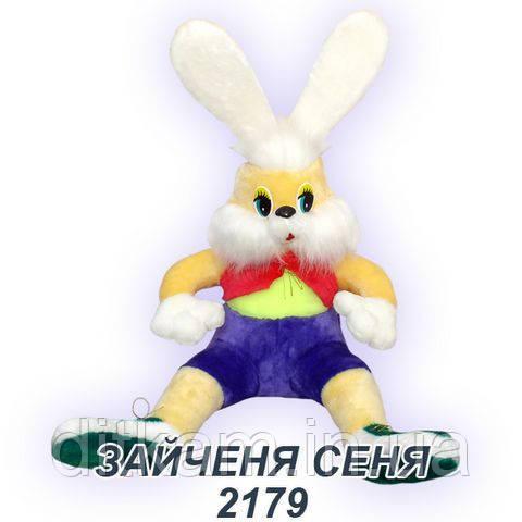 Мягкая игрушка Зайчик Сеня (80см)