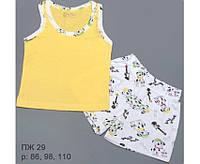 Практичная летняя пижама для мальчика