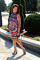 Атласное платье с принтом