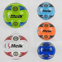 Мяч Футбольный 5 400 грамм, материал Tpu, балон резиновый с ниткой 5 цветов - 228283