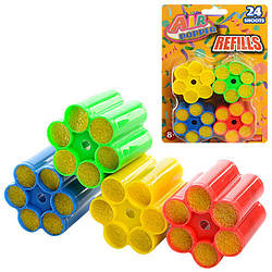 Пистоны - конфетти TZA-004A