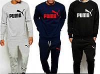 """Спортивный костюм мужской черный/серый/темно-синий """"Puma"""" Пума"""
