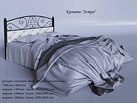 Кровать Астра