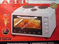 Духовка электрическая ASEL AF-0135 (2 в 1)