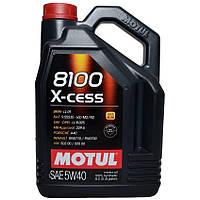 Синтетическое моторное масло - 8100 X-CESS 5W40   5 л.