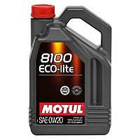 Синтетическое моторное масло - 8100 ECO-LITE 0W20 5л