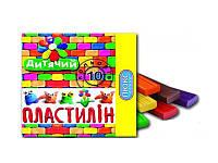 """Пластилін Дитячий """"Люкс Колор"""", 10 кольорів, ПО-210"""