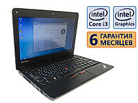 Ноутбук Lenovo ThinkPad X121e 11.6 (1366x768) / Intel Core i3-2357M (2x1.3GHz) / RAM 4Gb / HDD 320Gb / АКБ 53w / Сост. 8/10 БУ