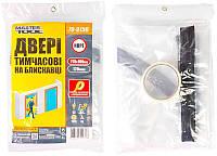 Пленка защитная Mastertool - 1 х 2,15м x 120 мкм дверная