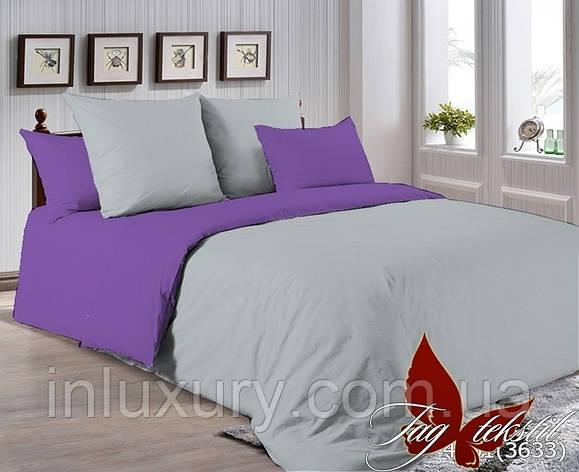 Комплект постельного белья P-4101(3633), фото 2