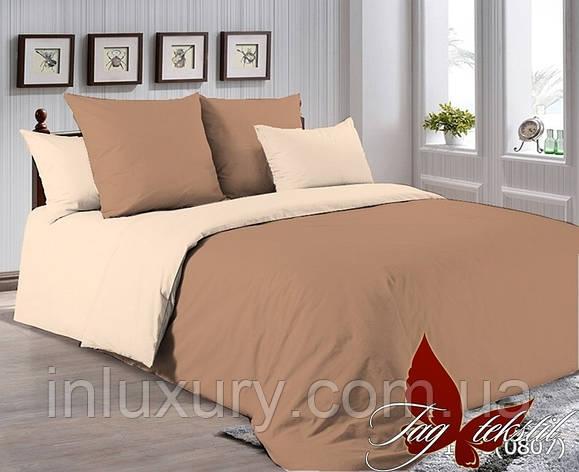 Комплект постельного белья P-1323(0807), фото 2