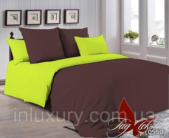 Комплект постельного белья P-1317(0550), фото 2