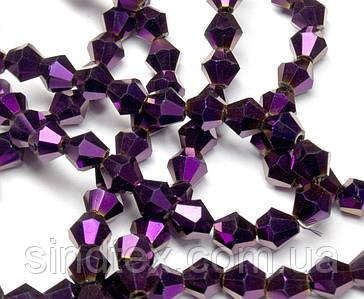 Бусины хрустальные (Биконус)  4х4мм (пачка- 95-105 шт), цвет - лиловое напыление (сп7нг-3837)