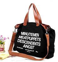 Женская сумка - мешок. Удобная сумка. Универсальная сумка. Недорогая сумка. Интернет магазин. Код: КЕ9, фото 1