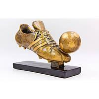 Статуэтка (фигурка) наградная спортивная Футбол Бутса с мячом
