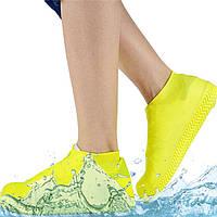 Силиконовые водонепроницаемые бахилы Чехлы на обувь WSS1 L 42-45р Yellow - 223352