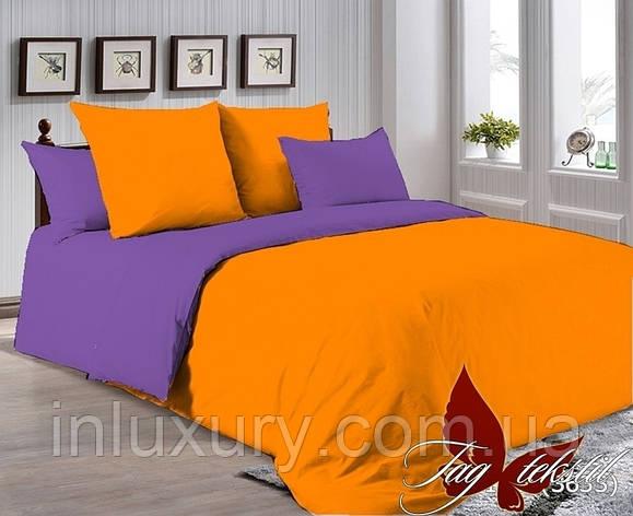 Комплект постельного белья P-1263(3633), фото 2