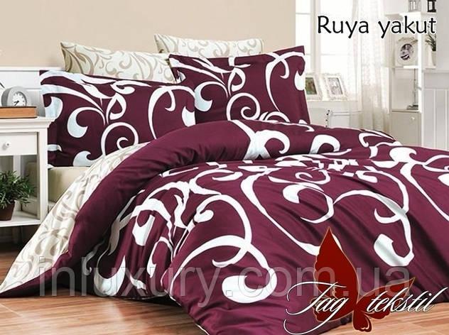 Комплект постельного белья с компаньоном Ruya yakut, фото 2