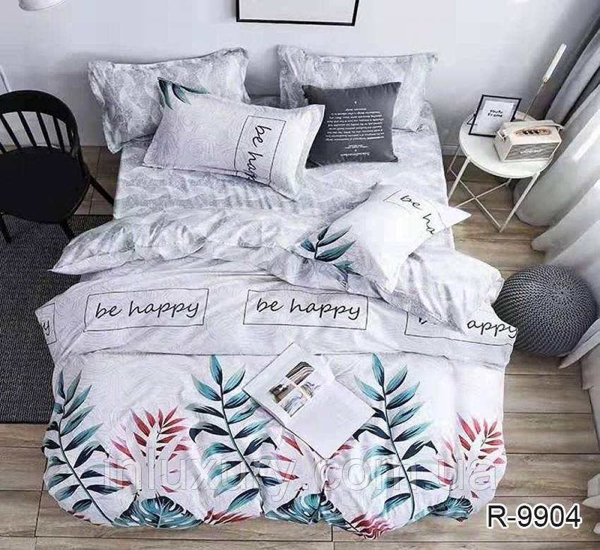Комплект постельного белья с компаньоном R9904