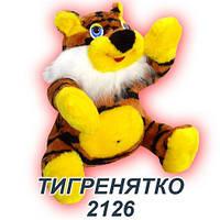 Мягкая игрушка Тигренок (60 см)