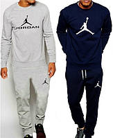 Спортивный костюм мужской серый/темно-синий Jordan Джордан
