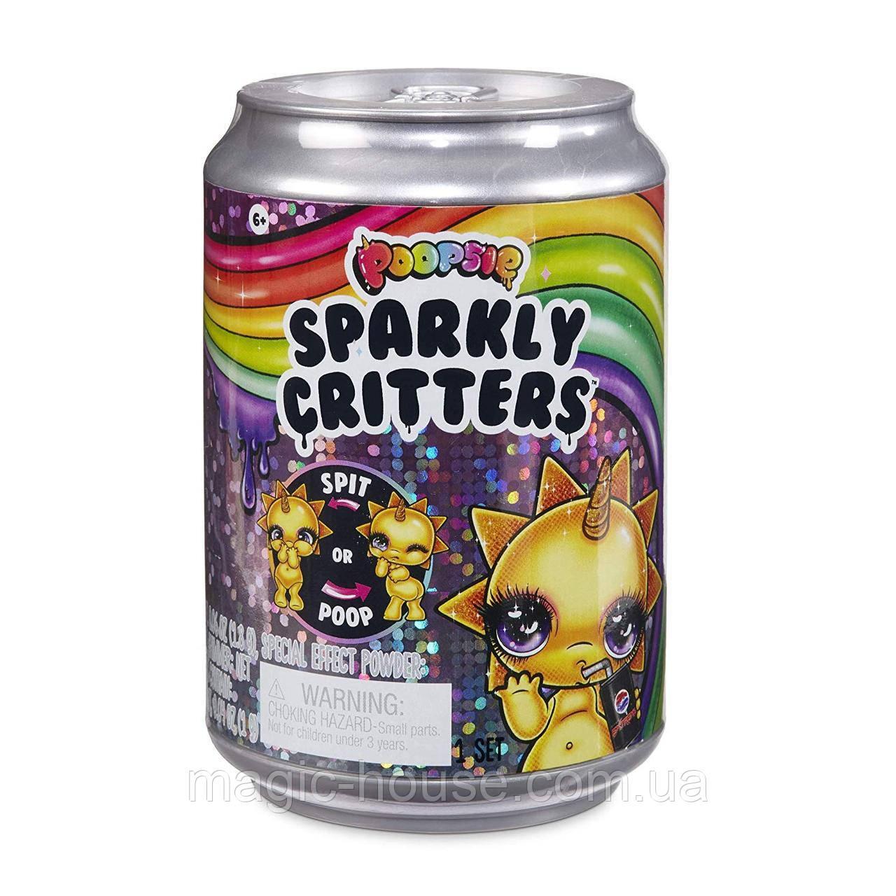 Оригинал! MGA Poopsie Сюрприз Sparkly Critters