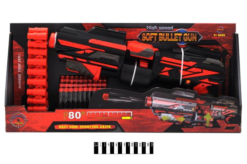 Бластер на поролоновых пулях, FJ843