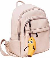 """Брелок """"Банан"""", для рюкзака, LG2034-52"""