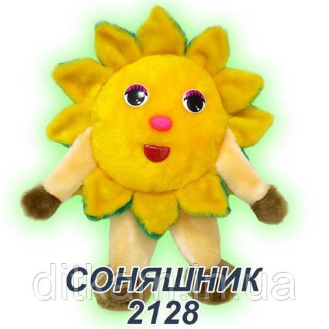 Мягкая игрушка Подсолнух (45 см)