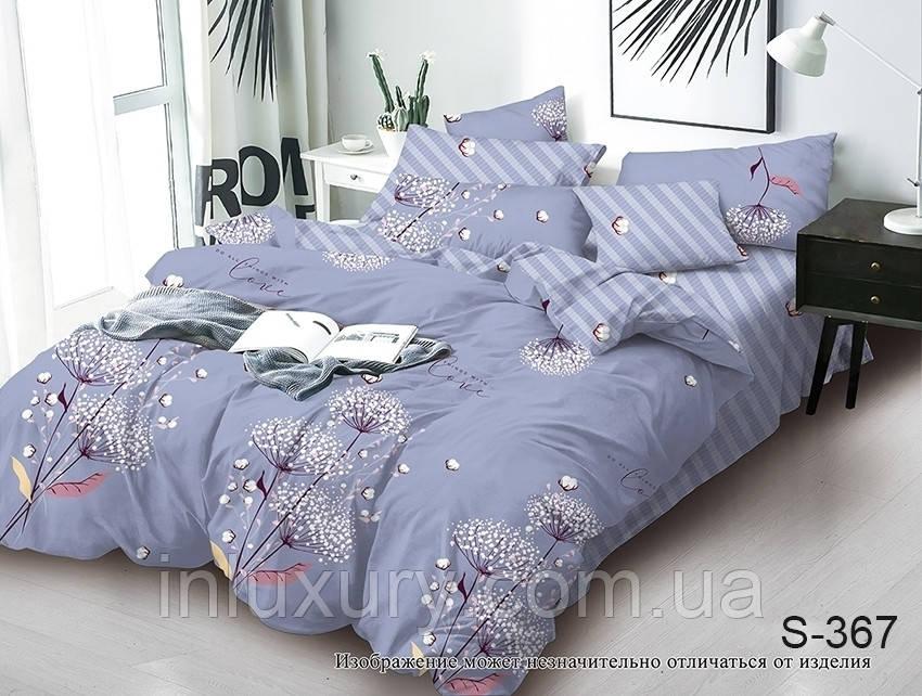 Комплект постельного белья с компаньоном S367