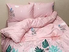 Комплект постельного белья с компаньоном S365, фото 2