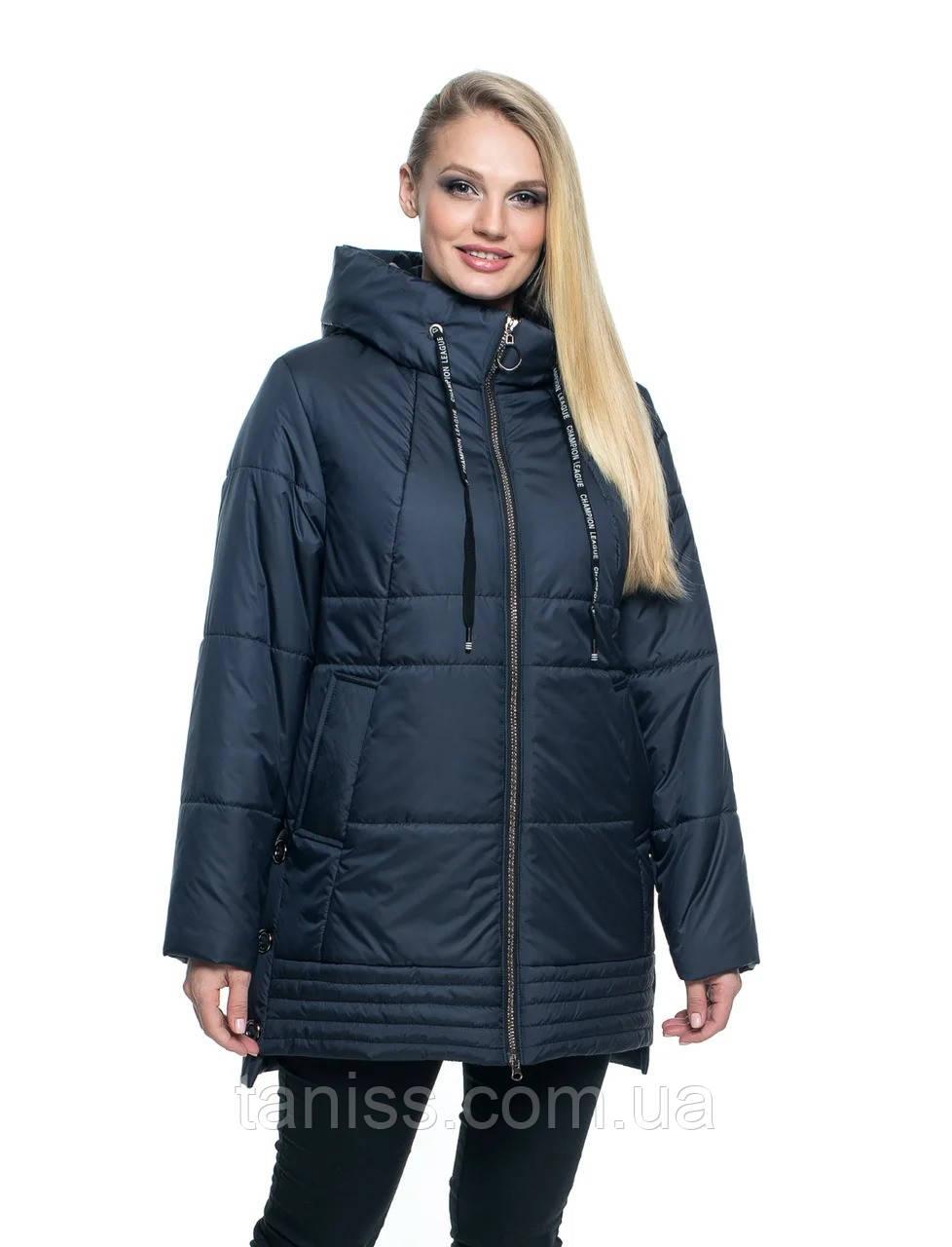 Женская,стильная, демисезонная куртка большого размера, капюшон вшитый, р-ры с 50 по 66,синий (107)