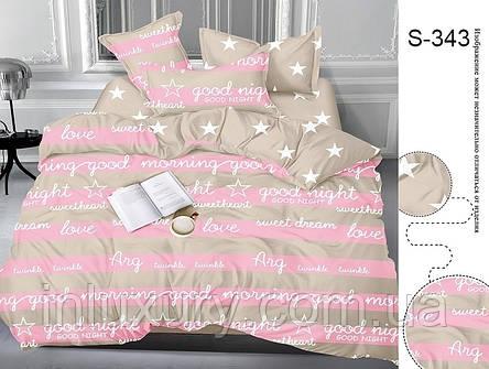 Комплект постельного белья с компаньоном S343, фото 2