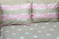 Комплект постельного белья с компаньоном S343, фото 3
