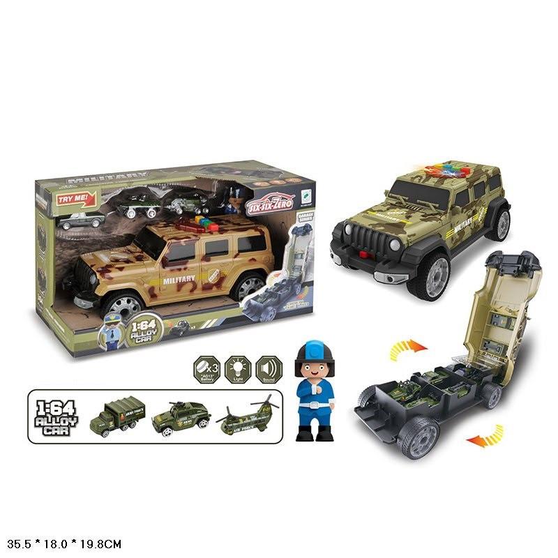Джип-паркинг военный металлический с машинками, 660-A257