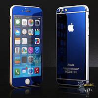 Защитное стекло TG (2 in 1) для iPhone 5/5s Blue Mirror переднее + заднее