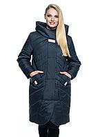 Женская демисезонная куртка  большого размера, капюшон вшитый, р-ры с 44 по 56, синий (106)