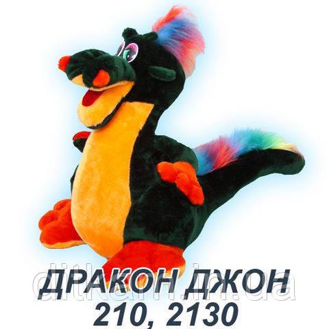 Мягкая игрушка Дракон Джон (70 см)