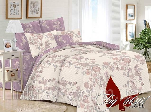 Комплект постельного белья с компаньоном SL316, фото 2