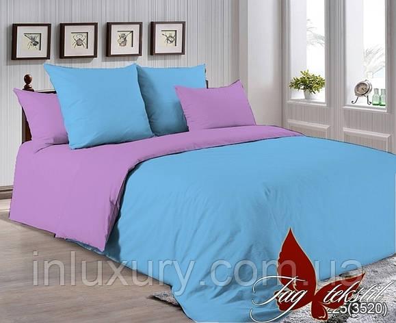 Комплект постельного белья P-4225(3520), фото 2