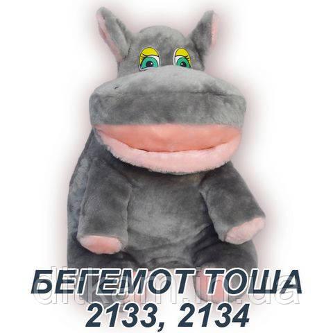 Мягкая игрушка Бегемот Тоша (25 см)