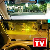 Антибликовый козырек для автомобиля HD Vision Visor Clear View, защита от солнца, фонарей, фар
