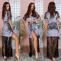 Халат женский, велюровый, длинный с широким кружевом, модный, мягкий, шикарный, от 42 до 56 р-ра